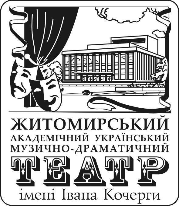 """""""Жінка в style Jazz"""" в театрі ім. Івана Кочерги"""