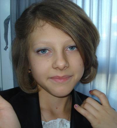 Валерия Брашкина, 16 ноября 1998, Москва, id185716117