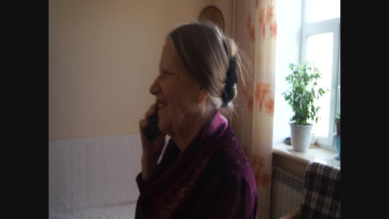 Поздравления с юбилеем маме Маше 25.10.2018 г.Поздравляет Каткова Надежда Леонидовна.