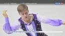 Новости на Россия 24 • Фигуристка Трусова призналась, что больше рада четверным прыжкам, чем победе