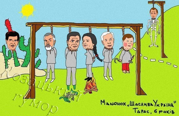 Верховная Рада 8-го созыва является избранной и легитимной, - ЦИК - Цензор.НЕТ 7203