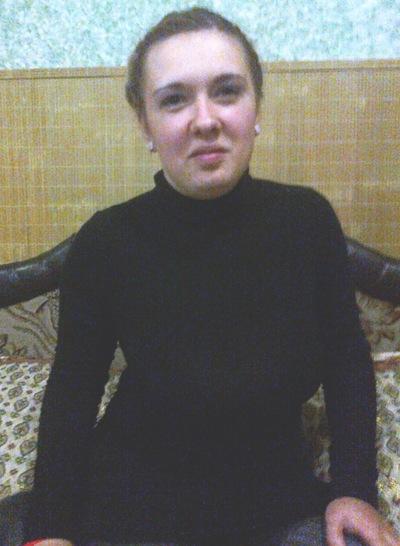 Сідоня Серна, 18 октября 1990, Ташла, id165407628