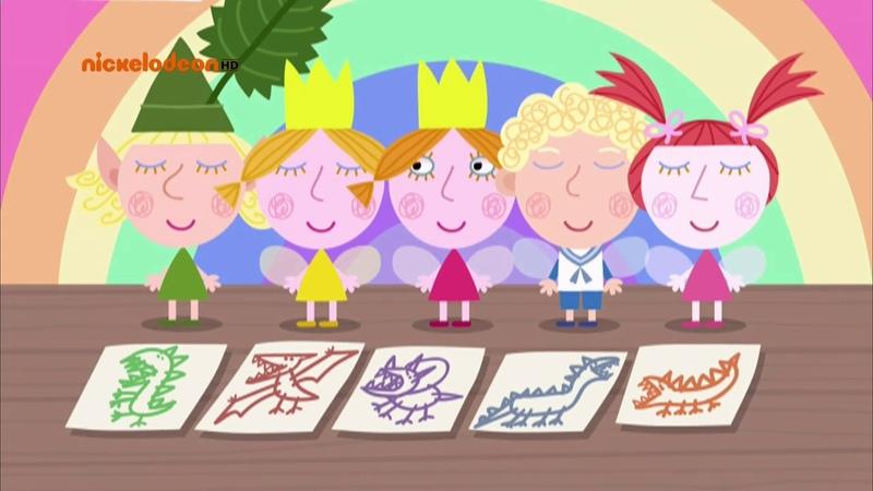 Маленькое королевство Бена и Холли (3 серия, 2 сезон) Дэйзи и Поппи идут в садик