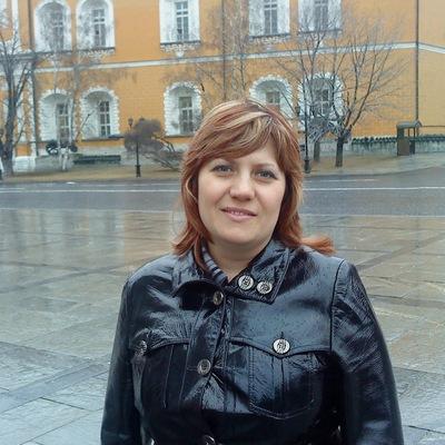 Валентина Демкина, 4 июля 1977, Москва, id199398664