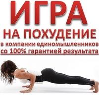 Средства для похудения купить, цена в Москве и России