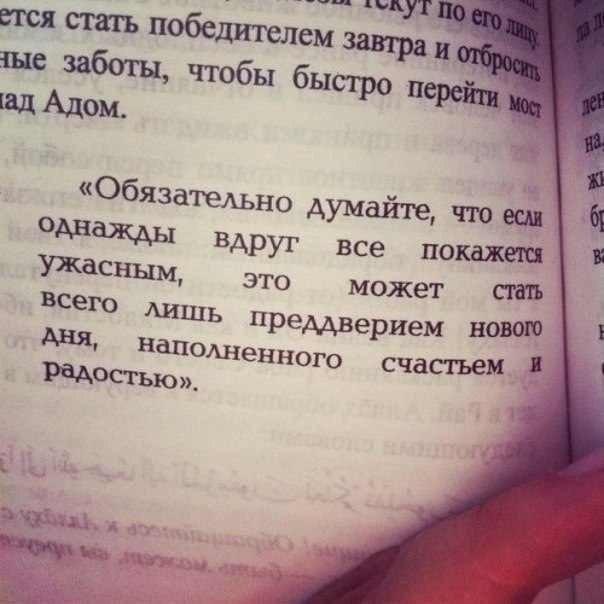 Для вас)