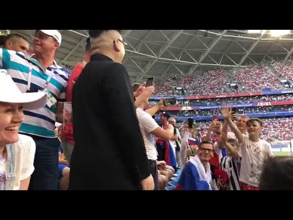 Ким Чен Ын пришел поболеть за Россию