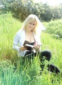Юлиана Красильникова