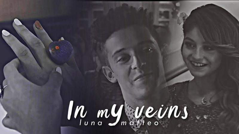 Luna Matteo | ❝es un anillo magico❞
