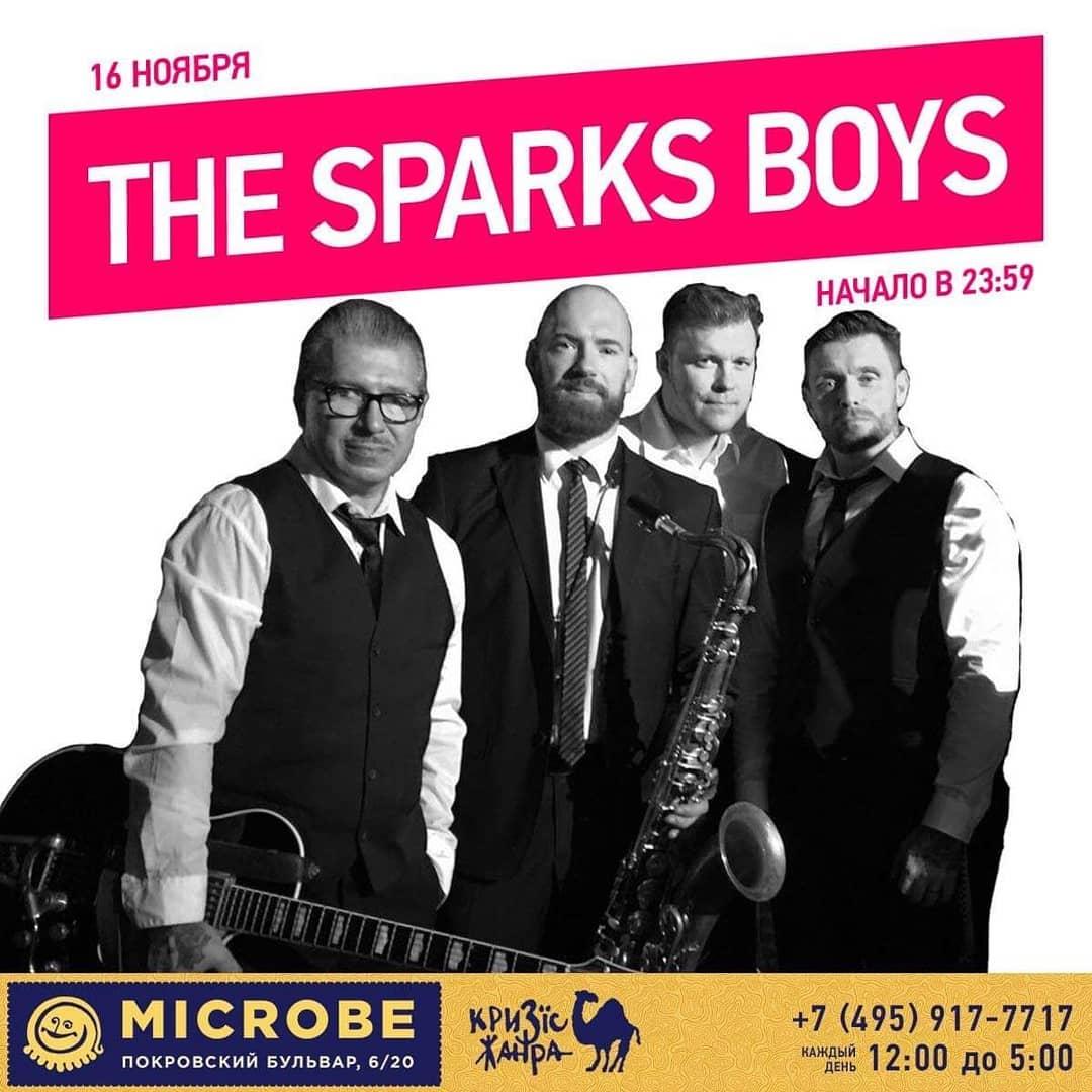 16.11 Sparks Boys в Microbe Cafe!