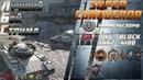 World of Tanks Console ЛБС Super Conqueror Химмельсдорф dead pikhto