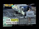 !Exclamation Mark, Great Heritage 74434 01, 위대한 유산 20070519