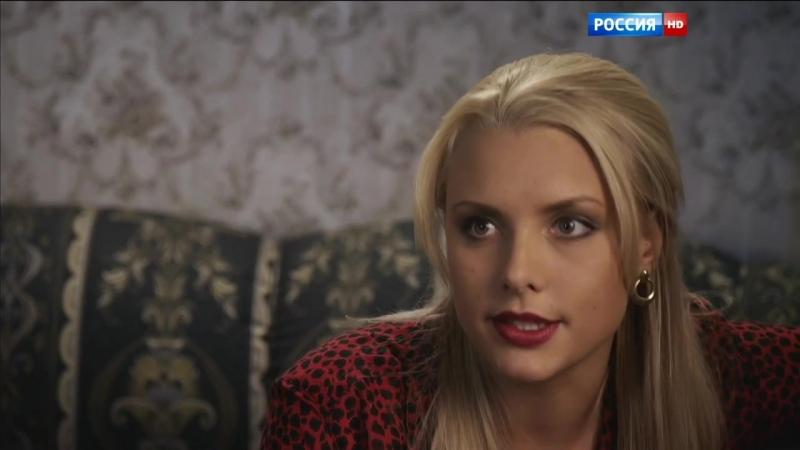Гордиев узел (2014) 1-4 серии HD