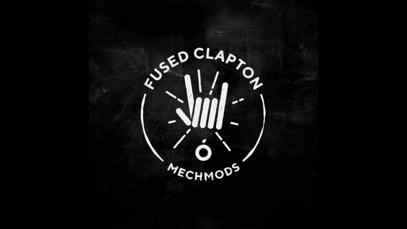 Койлы fused clapton