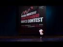 Давидян Тигран _ BEST SOLO CHOREO _ MOVE FORWARD DANCE CONTEST 2017 [OFFICIAL VI