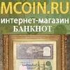 MCOIN.RU