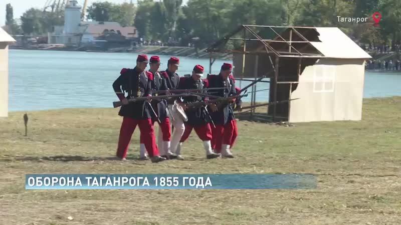 Рекордные 40 тысяч зрителей собрала «Оборона Таганрога 1855 года»