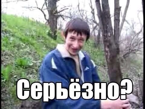 ПР исключила из состава Януковича, Арбузова, Клименко и Ставицкого - Цензор.НЕТ 9571
