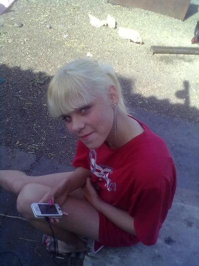 Екатерина Христафорова, 6 июня , Санкт-Петербург, id203208284