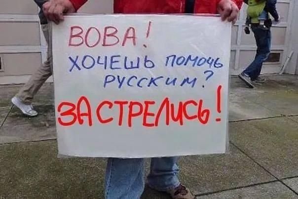 Новая колонна российских регулярных войск вторглась в Украину со стороны Таганрога, - журналист - Цензор.НЕТ 7201