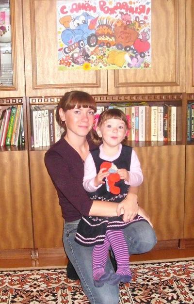 Анна Клепик, 15 апреля 1990, Петриков, id106250888