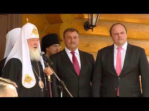 Святейший Патриарх Кирилл посетил АО Апатит