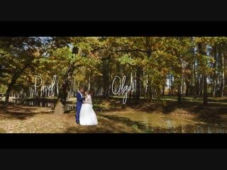 Pavel & Olga. Wedding Day 12.10.2018