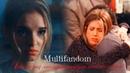 Multifandom II Это не та любовь,которую тебе хочется
