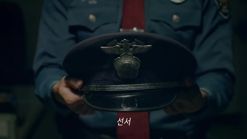 제72주년 경찰의날 홍보영상 The 72nd Annual Police Day Commemoration Video