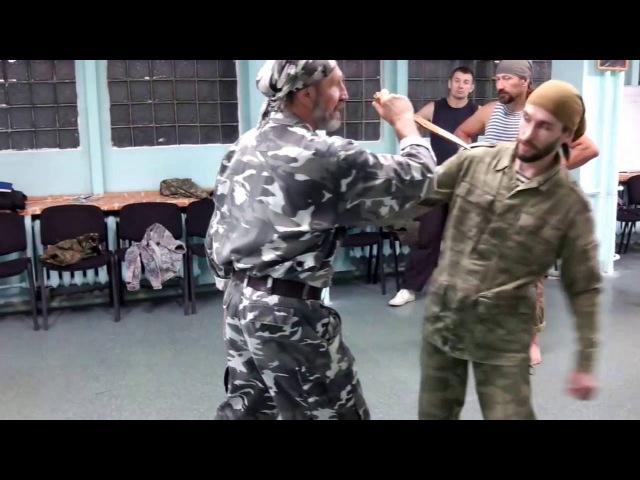 Занятие №40 Александр Руденко Ножевой бой Часть 1 Казачий Спас Харьков