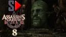 Assassin's Creed IV Black Flag на 100% - 8 Эпизод 4. Часть 2