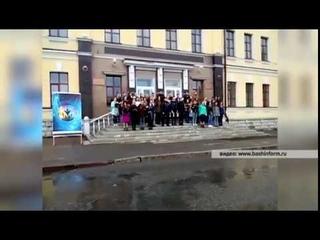 В Уфе студенты на площади исполнили Гимны России и Башкортостана