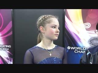 [Р] Юлия Липницкая Чемпионат мира 2014 Интервью после КП Lipnitskaya リプニツカヤ