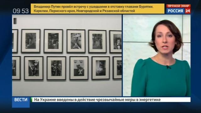 Новости на Россия 24 • От Пикассо до Цоя: гениальное закулисье на выставках в Москве