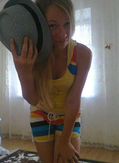 Алина Яковлева, 24 июня , Краснодар, id217210505