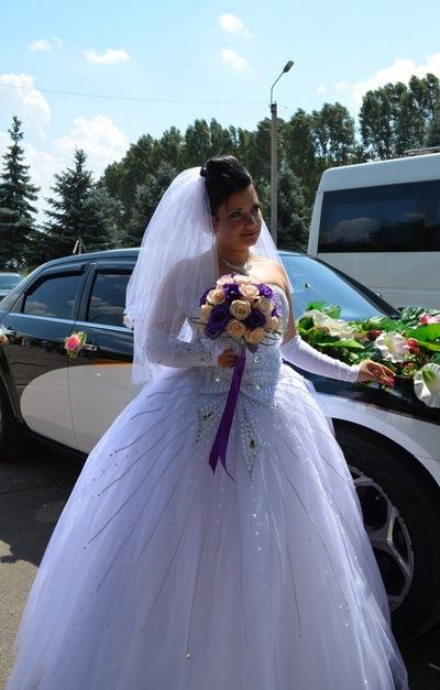 Натали Юшко, 17 марта , Днепродзержинск, id99240321