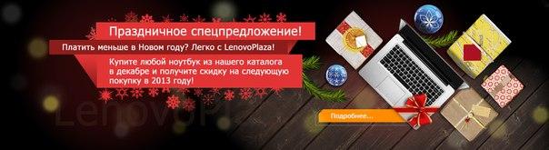 Фото: Купить ноутбук леново в москве недорого эльдорадо.