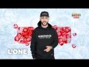 L'ONE поздравляет зрителей ТНТ MUSIC