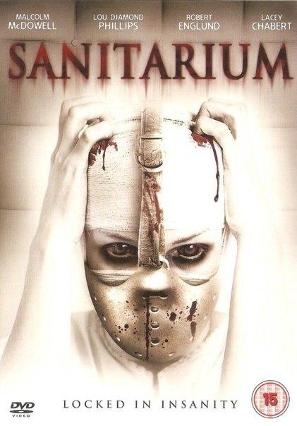 Санаторий Sanitarium (2013)
