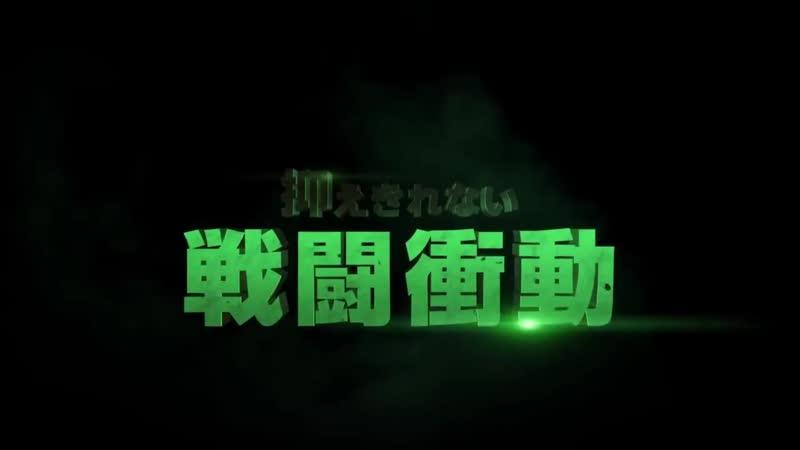 «Жемчуг дракона Супер: Броли» — второй трейлер