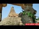 World Big Temple-Tanjore Brihadishvara Exclusive Coverage