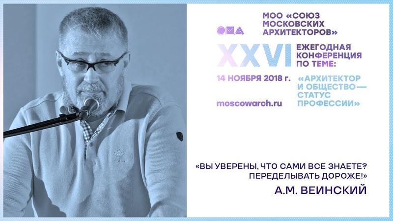 Сообщение Алексей Веинского Вы уверены что сами все знаете Переделывать дороже