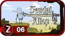 Feudal Alloy ➤ Первый босс ➤ Прохождение 6