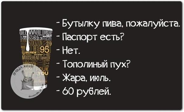 https://pp.vk.me/c543105/v543105123/12dcd/hUvHmDMdkUw.jpg