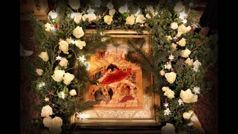 Рождество Христово. Спасо-Преображенская (Карповская) церковь.