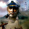 Бывалый моряк