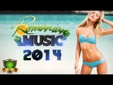 ☆ 2014 ☆ Romanian House Music 2014 Best Dance Club Mix 2014 - New Electro & House 2014 Dance Mix