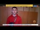 Удар и кома избившего студента-медика бойца MMA вычислили по записям камер - Россия 24