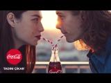 Песня с рекламы Кока-Кола