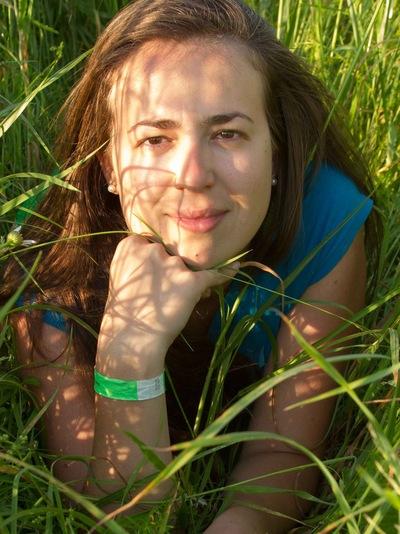Альбина Вергазова, 12 февраля , Москва, id1058991